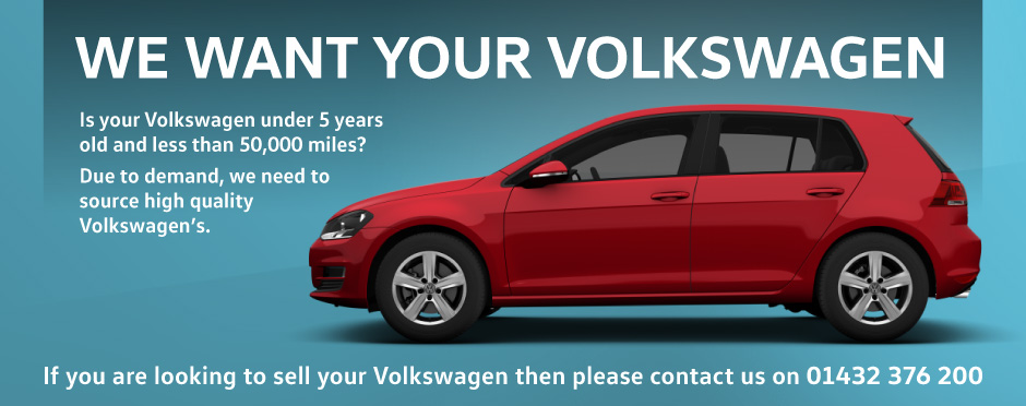 We Want Your Volkswagen - SHG